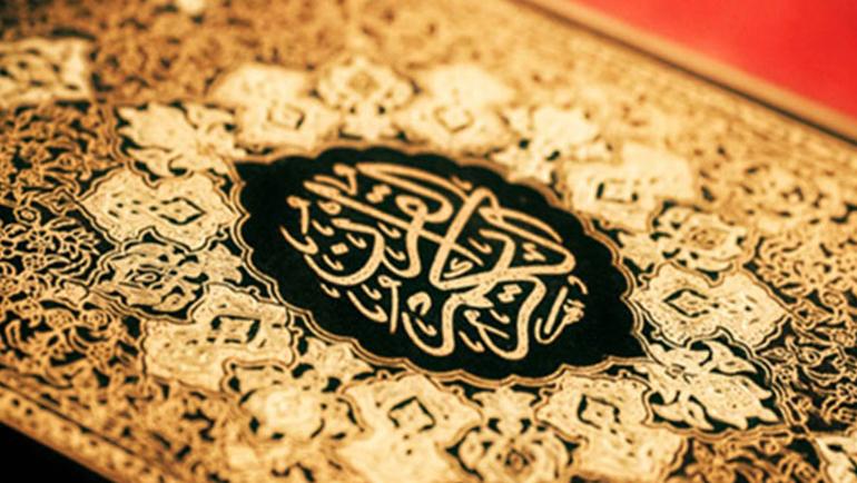 """قراءة في قراءات """"جدلية"""" للنص القرآني"""