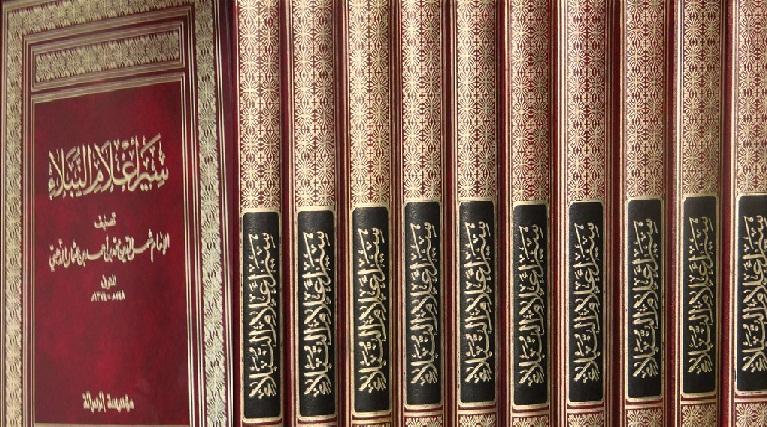 أعلام الأشاعرة والصوفية من خلال كتاب سير أعلام النبلاء