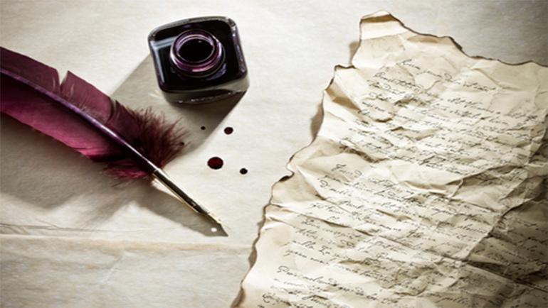 خصائص الكتابة الصوفية في درر الحجال
