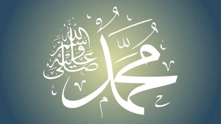 بشارة الكتب السماوية بالنبي صلى الله عليه وسلم في الأحاديث النبوية