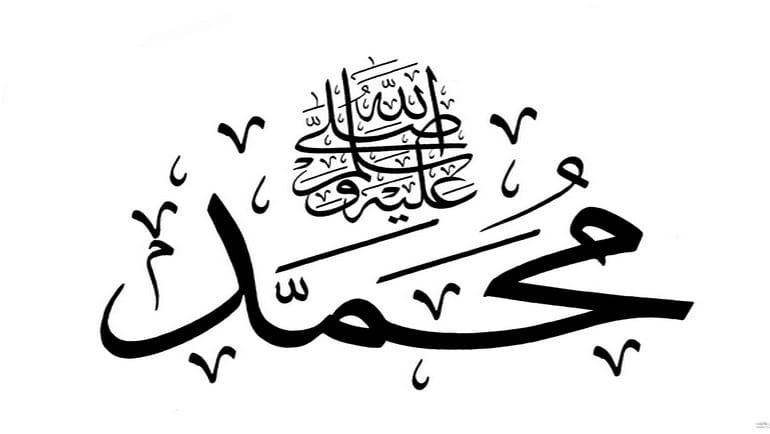 كيف كان يتعامل النبي صلى الله عليه وسلم مع الأطفال؟