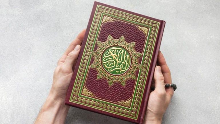 منهج القرآن الكريم في تربية النشء