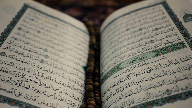 الاستدلال بالخطاب القرآني واعتراضاته الأصولية