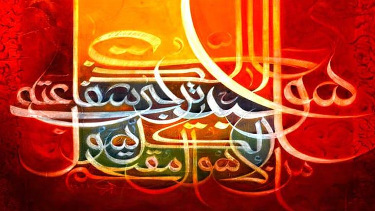"""فن السماع الصوفي من خلال دراسة وتحقيق د. محمد التهامي الحراق لمخطوط: """"فتح الأنوار في بيان ما يعين على مدح النبي """"المختار"""