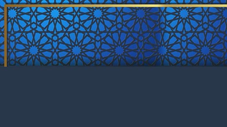 مدخل ببليوغرافي للتعرف إلى جهود المغاربة في خدمة العقيدة الأشعرية