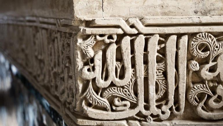 العلامة أبو عمران موسى بن علي الوزاني العلامة النساخ