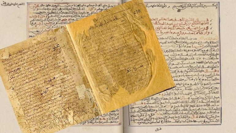 ظاهرة المخطوطات المجهولة في التراث الإسلامي وأساليب الكشف عنها