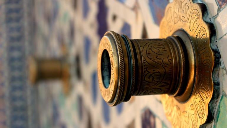 آليات التداخل المعرفي القرآني وتجديد الباراديغم المنهجي والتنـزيلي في العلوم الإسلامية