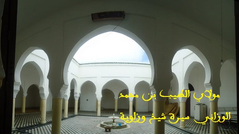 مولاي الطيب بن محمد الوزاني