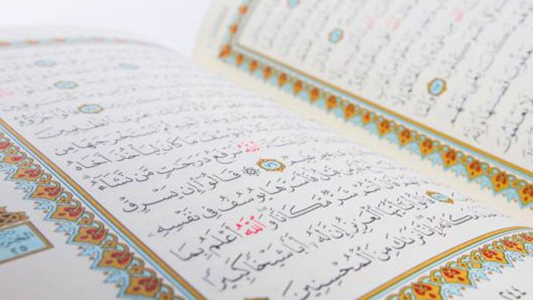 من أخلاق القرآن الكريم