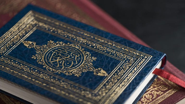 التوسط والاعتدال في التشريع القرآني