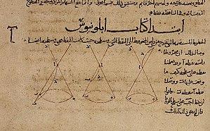 العلوم القديمة